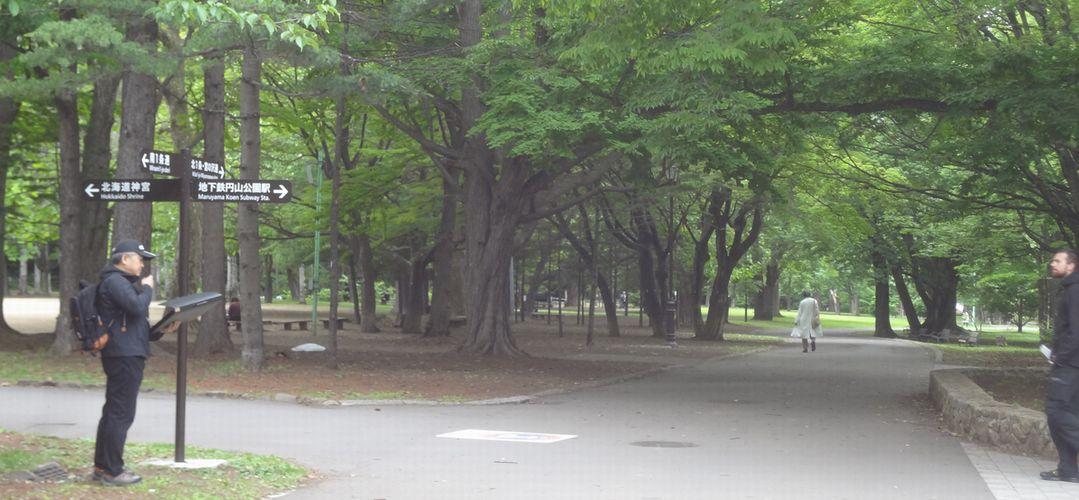 ちえりあの講座で丸山公園に行きました。