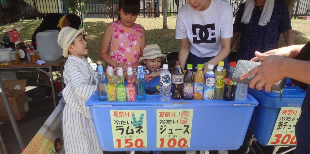 """西野中立町内会""""夏祭り"""""""